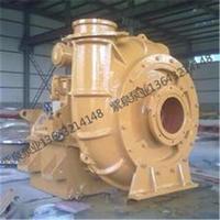 WN挖泥泵选型