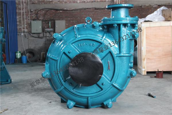 WN挖泥泵型号