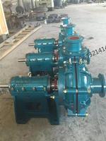 海底抽砂泵型号