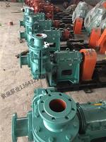 电动抽砂泵生产商
