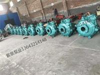 高铬合金泥沙泵生产厂家