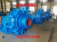 柴油机泥沙泵生产厂家