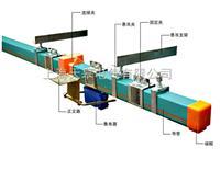 DHG系列工程塑料导管式滑触线 DHG系列
