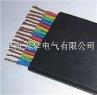 YBF扁平电缆 YBF