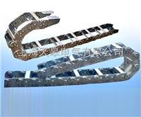 TL钢制拖链,塑料拖链,电缆拖链 TL