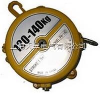 ph-140弹簧平衡器 ph-140
