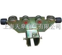 汽车厂工具滑车