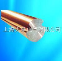 CTS铜锡合金接触线