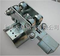 GHC型 工字钢电缆滑车 GHC型