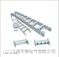 天皋电气TLG75型钢制拖链型号 天皋电气TLG75型钢制拖链型号