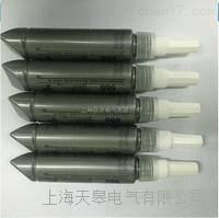 天皋电气SM-660轴承、轴、壳、座内外径磨损快速修补剂 天皋电气SM-660轴承、轴、壳、座内外径磨损快速修补剂