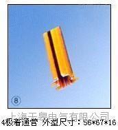 天皋电气ST4极着通管式滑触线 天皋电气ST4极着通管式滑触线
