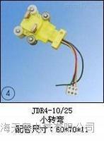 天皋供应JDR4-10/25(小转弯)集电器 天皋供应JDR4-10/25(小转弯)集电器