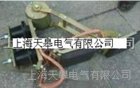 天皋JGH-II-1000/300刚(钢)体滑触线优惠 天皋JGH-II-1000/300刚(钢)体滑触线优惠