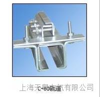 C-60轨道上海天皋 C-60轨道上海天皋