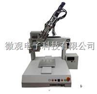 苏州全自动点胶机 ARW-400TT