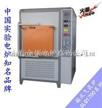 shanghai jindun Vacuum furnace JD-V