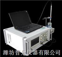 聚焦光束反射测量仪 FBRM