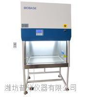 生物安全柜 BSC-1100IIA2