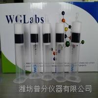 WGLabs萃取柱QuECHERs产品 WGLabs萃取柱QuECHERs产品