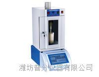超声波细胞粉碎机 Scientz-650E•●、950E•●、1200E