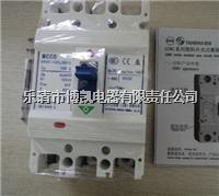 GSM1-160M/3300 GSM1-160M/3300