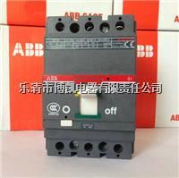 ABB塑壳断路器S1N125 R125