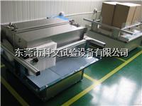 北京机械式模拟运输振动台 汽车颠簸震动台