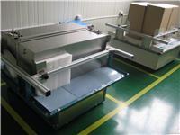 禮品包裝往復式模擬運輸振動臺 KW-MZ-100