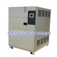 橡膠標準型冷熱沖擊試驗箱 KW-TS-80F