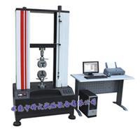 塑料伺服萬能材料拉力試驗機 KW-LL-9000B