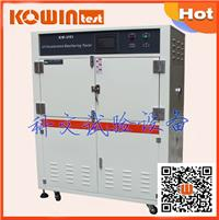 紫外線老化試驗箱 uv光照老化測試儀 KW-UV3