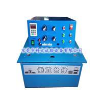 电磁式5000HZ垂直振动试验台 可程式垂直振动台