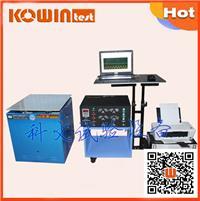 塑膠六度一體振動試驗機  KW-XPTD