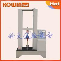 KW-LL-9018橡胶双柱液晶显示拉力试验机 KW-LL-9018