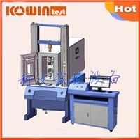塑胶高低温拉力试验机 KW-LL-9000GD