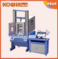 KW-LL-9000GD橡膠高低溫電腦拉力試驗機 KW-LL-9000GD