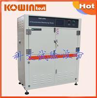 廣東紫外線耐氣候試驗箱哪家好 KW-UV3
