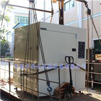 2015最新汽车配件冷热冲击试验箱 KW-TS-480F