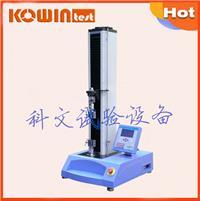 塑胶微电脑单柱拉力试验机 KW-LL-9003