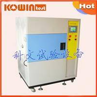 家具可程式氙灯耐气候试验箱 KW-XD-512