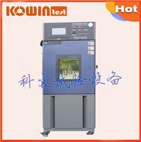 高低溫測試試驗機 可程式高低溫試驗儀 小型高低溫測試機 KW-GD-80F