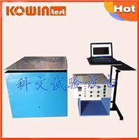 電子產品全自動六度一體機振動試驗臺 KW-XTP-50