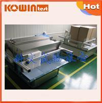汽車配件往復式測試振動臺  KW-MZ-500