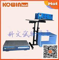 家电可程式垂直振动试验台 KW-ZD-50CZ