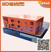 禮品電磁式垂直振動試驗臺 KW-ZT-35CZ