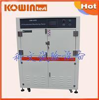 深圳平鋪式uv光老化試驗箱價格 KW-UV3