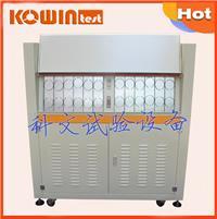 浙江平鋪式紫外線老化試驗箱 KW-UV3