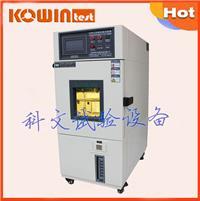 LED照明灯可程式恒温恒湿试验箱 KW-TH-80F