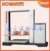 汽车配件包装可程式纸箱抗压测试机 KW-KY-1000